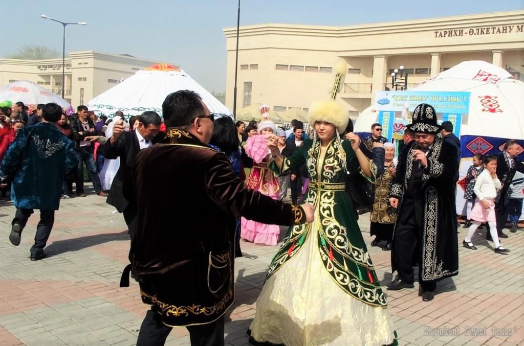 Danse Nauryz