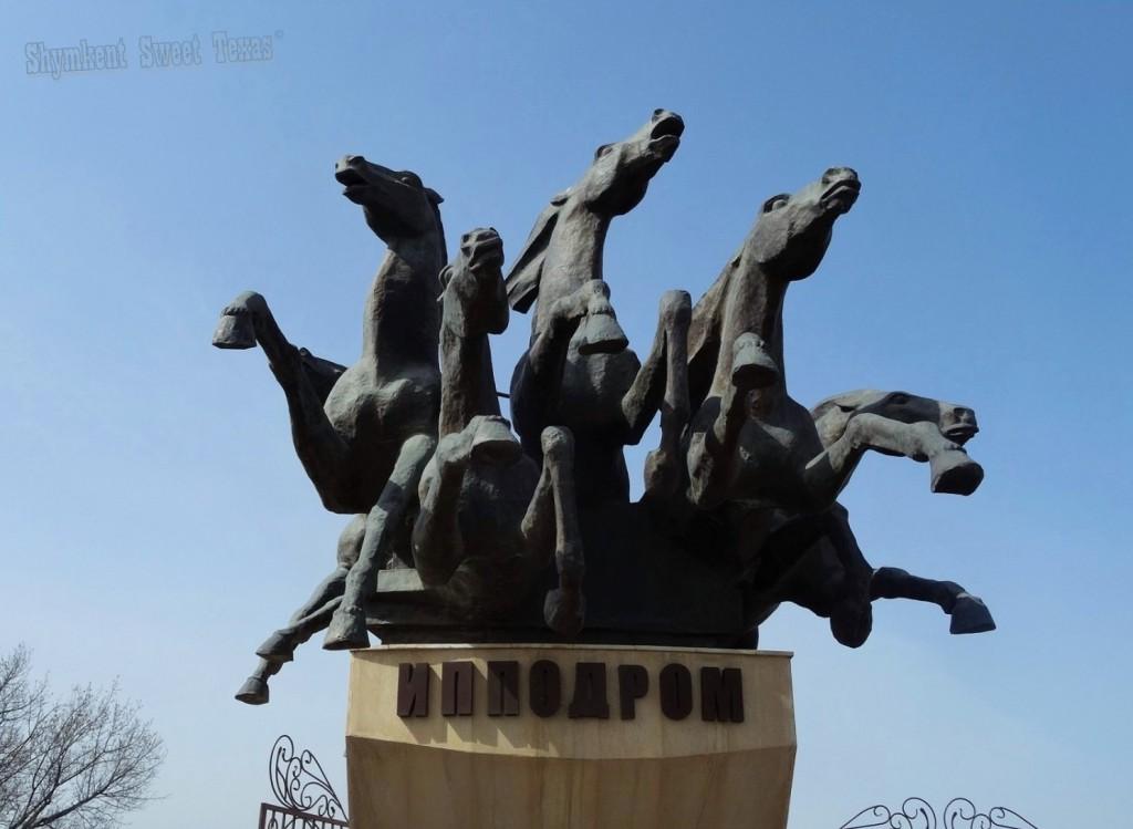 Hippodrome Shymkent