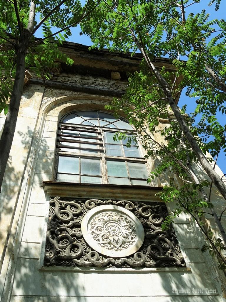 Fenêtre Palais métallurgistes