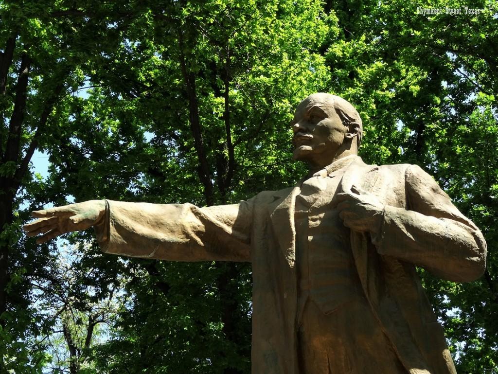 Lénine parc métallurgistes
