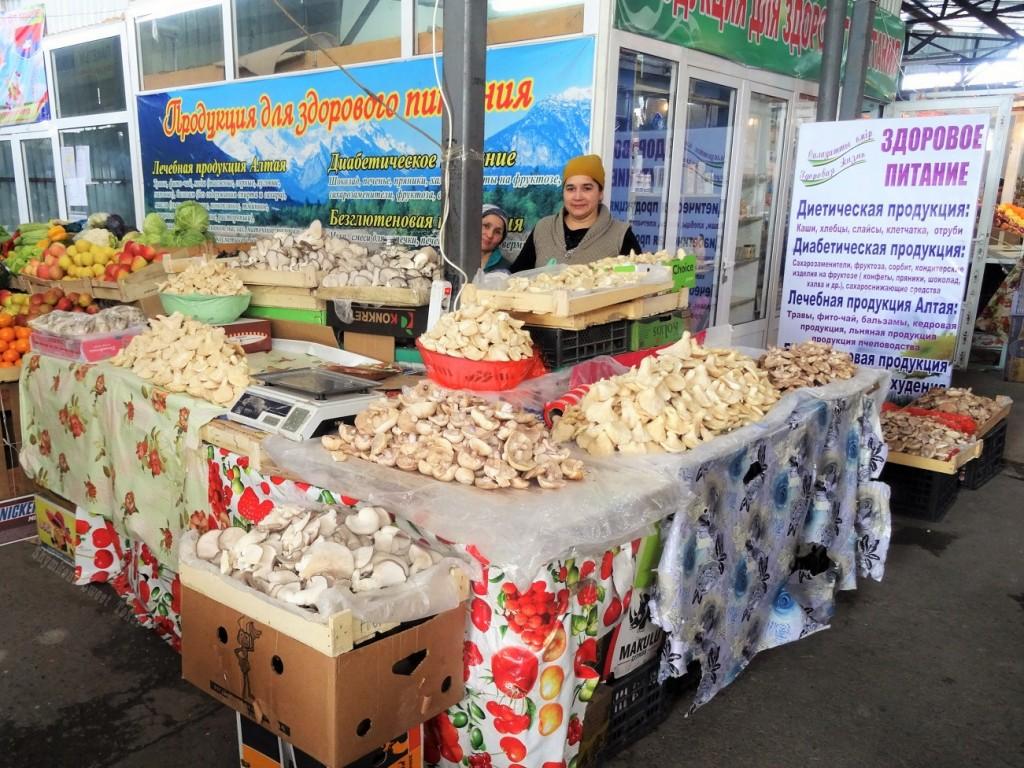 Vente champignons_Bazar Aïna