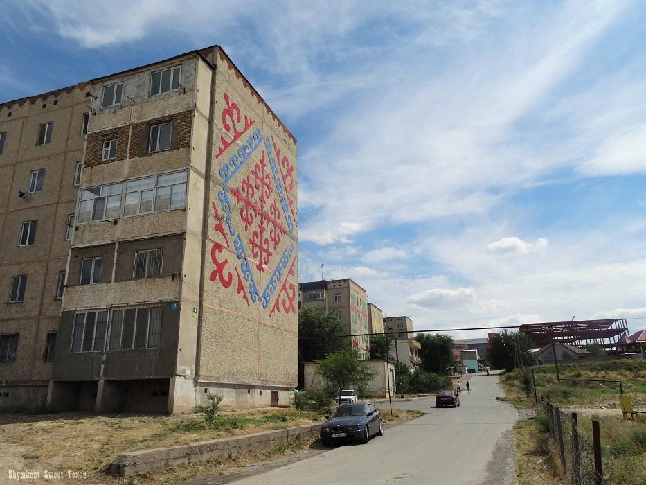 Façades Shymkent_Tomengi Otyrar