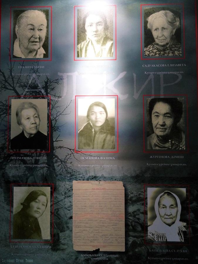 Musée victimes répression politique_Déportées goulag Alzhyr +1
