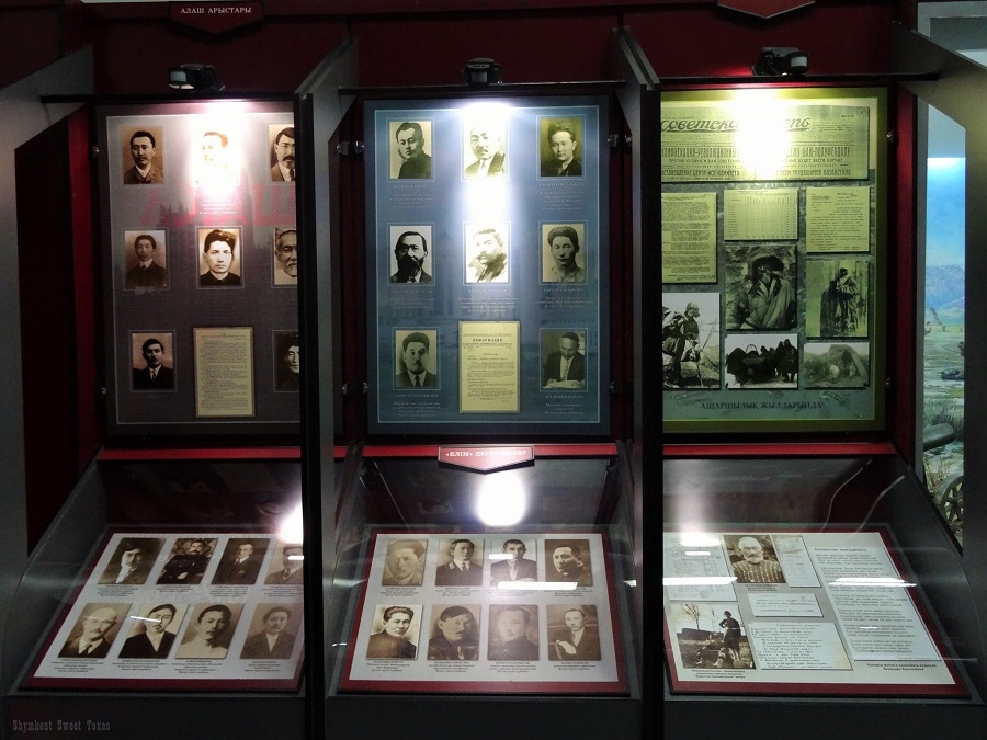 Musée victimes répression politique_Déportés Alash Arystary