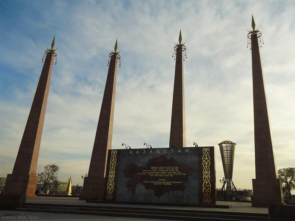 parc-independance-shymkent_emblemes-kazakhstan