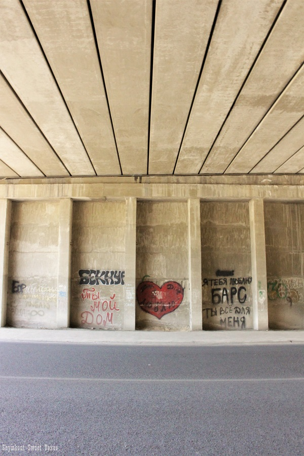 Street Art Shymkent_Torekulov_Love under the bridge