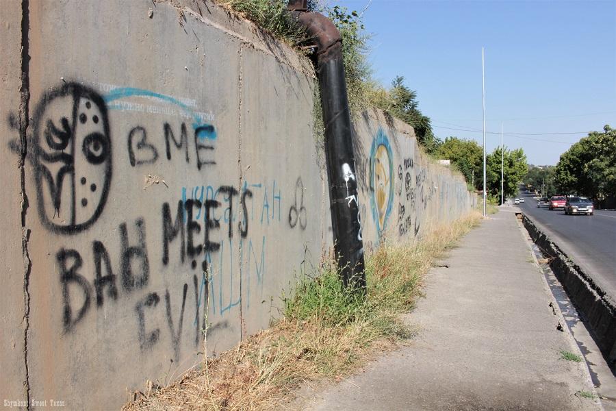 Street Art_Torekulov_Bad meets evil