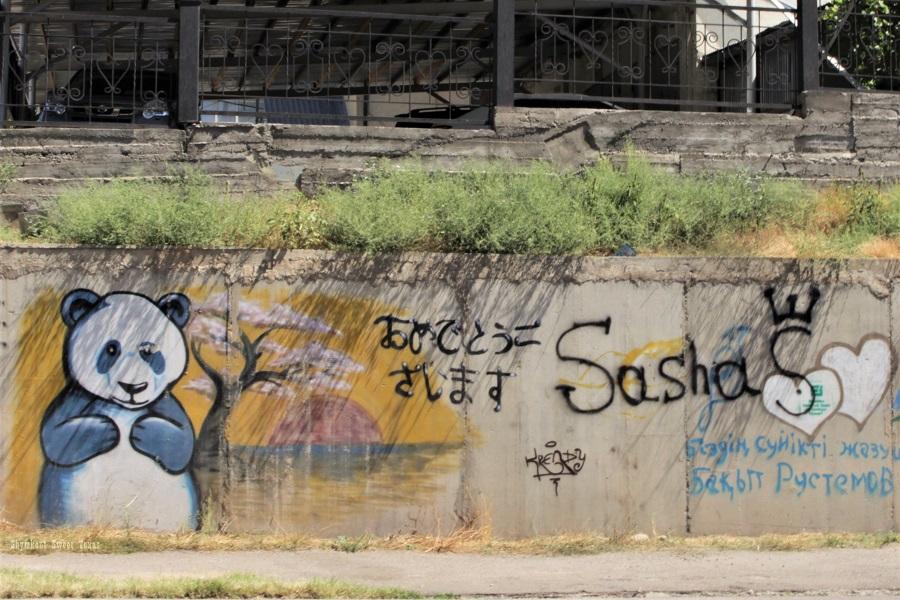 Street Art_Torekulov_Pandi Panda à Shymkent