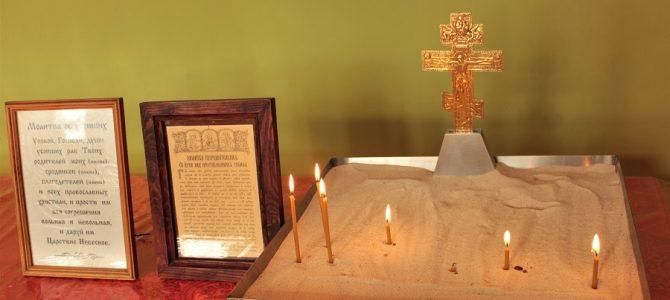 L'église orthodoxe Georgiyeva