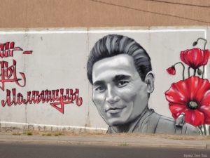 Уличное искусство: Улица Мадели Кожа