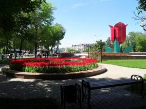 The tulip fountain
