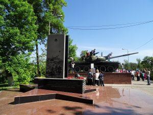 Abay Park